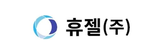 [머니포커S] 휴젤, '보톡스 균주·경영권 분쟁' 겹고통
