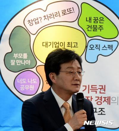 고시촌을 실리콘밸리로. 5일 오후 서울 여의도 바른정당 당사에서 대선주자인 유승민 의원이 창업 정책 발표회를 가졌다. /사진=뉴시스