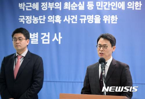 """[특검 브리핑] 이규철 특검보 """"대통령 대면조사, 일정 조율중""""(속보)"""