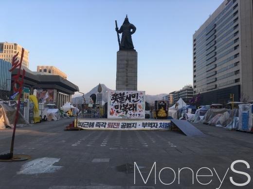 블랙리스트 피해자들. 사진은 서울 종로구 광화문광장. /사진=김나현 기자