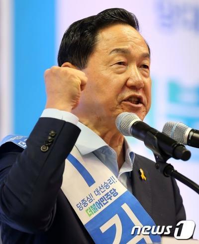호남 김상곤. 사진은 김상곤 전 더불어민주당 혁신위원장. /사진=뉴스1