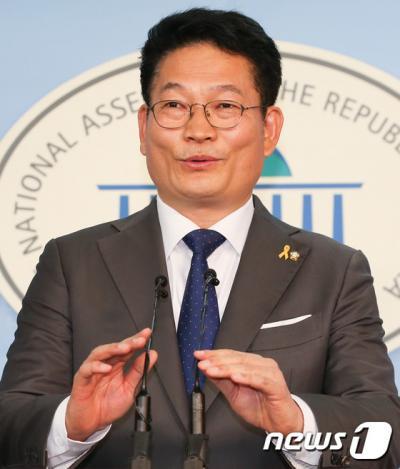 송영길 더불어민주당 의원이 오늘(8일) 국회에서 기자회견을 열고 있다. /사진=뉴스1