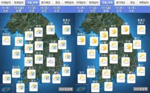 내일 날씨. /자료=기상청