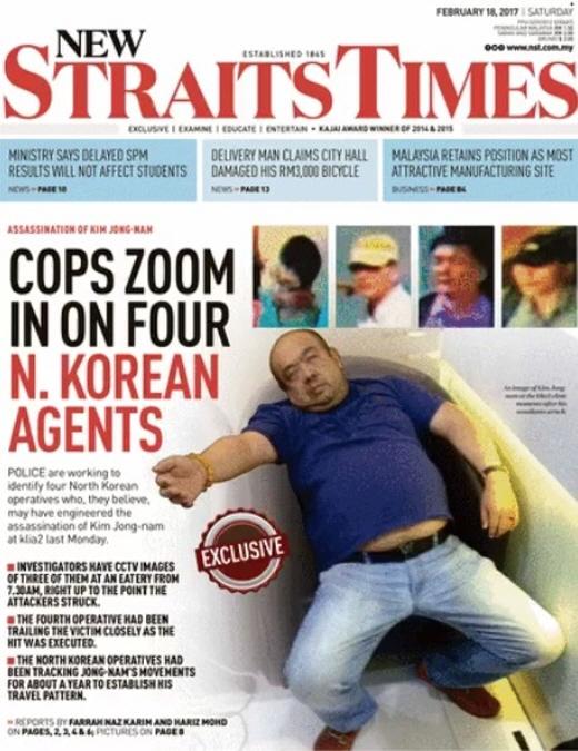 말레이시아 현지 언론 뉴스트레이츠타임즈가 공개한 김정남의 피습 직후 사진. /사진=뉴스트레이츠타임즈 트위터 캡처