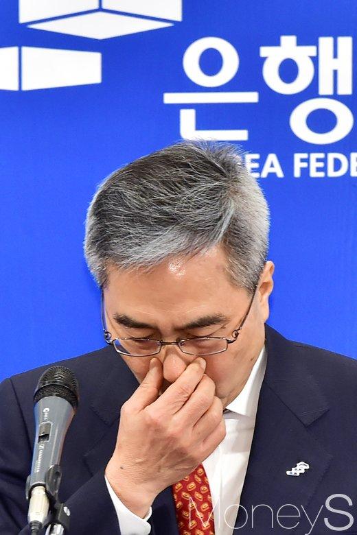"""[머니S포토] 하영구 회장, """"케이뱅크 절름발이 출발 안타까워"""""""