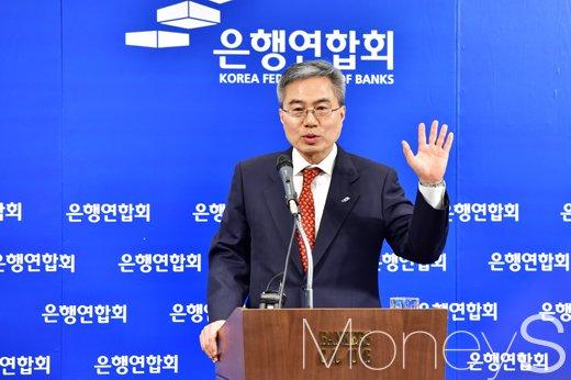 """[머니S포토] 하영구, """"인터넷전문은행 은산분리 완화 필요"""""""