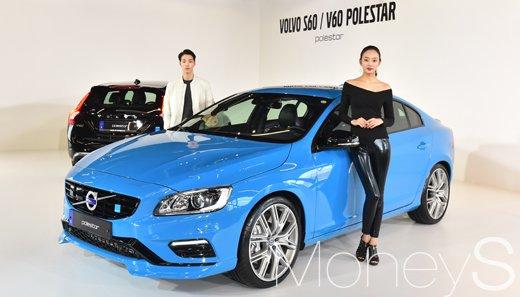 [머니S포토] 국내 30대 한정, 볼보 S60-V60 폴스타