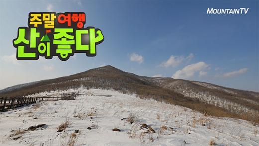 /사진=마운틴TV