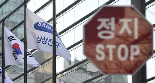 서울 삼성 서초사옥 앞에 삼성전자 깃발이 펄럭이고 있다. /사진=뉴스1