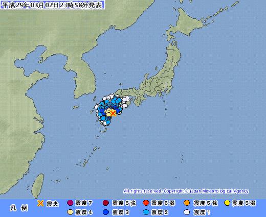 일본 지진. /자료=일본 기상청 캡처