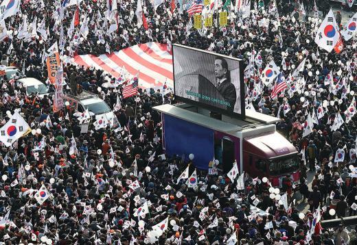 4일 서울 도심 일대에서 16차 태극기집회가 열렸다. /사진=뉴시스 조성봉 기자