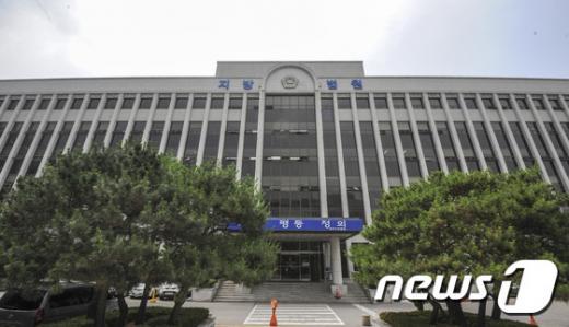 후임병 가혹행위. 사진은 광주지방법원. /자료사진=뉴스1