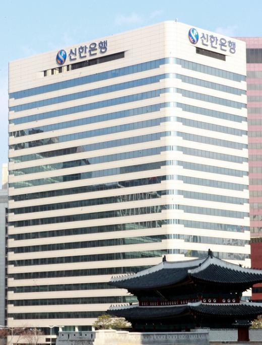 신한금융 오늘 자경위… 신한카드 사장 임영진 유력
