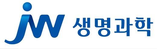 JW생명과학, '제51회 납세자의 날' 관세청장 표창 수상