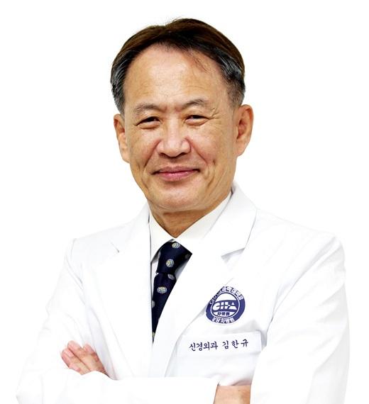 김한규 분당 차병원 신경외과 교수. /사진=차병원그룹