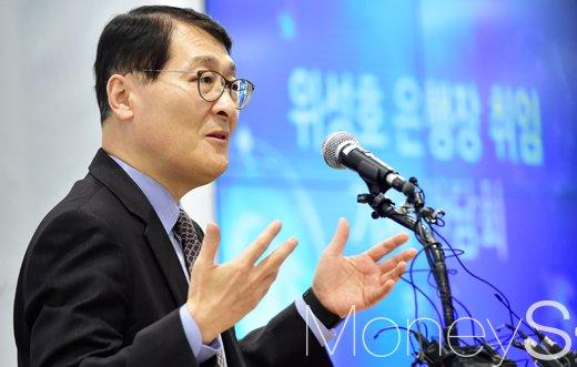▲ 위성호 신임 신한은행장