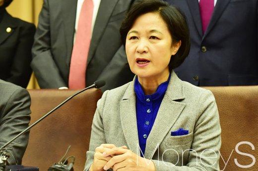 """[박근혜 탄핵심판 선고] 추미애 """"국민 뜻 따라 탄핵 인용 확신""""(속보)"""