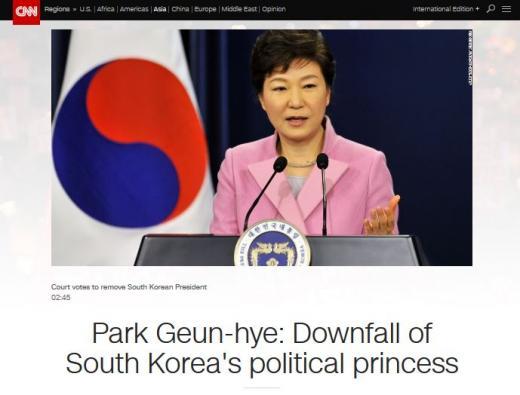 박근혜 탄핵 인용 외신반응. /사진=미국 CNN 캡처