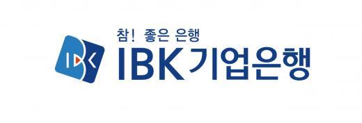 IBK기업은행, 코코본드 영구채 3000억원 발행