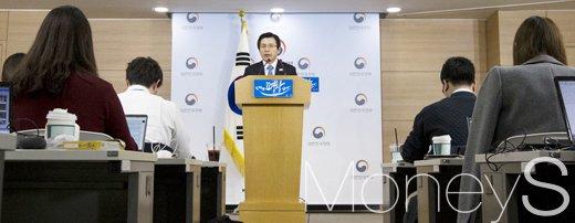 [머니S포토] 대국민담화 발표하는 황교안 권한대행