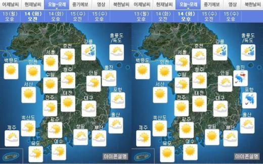 오늘 날씨. /자료=기상청