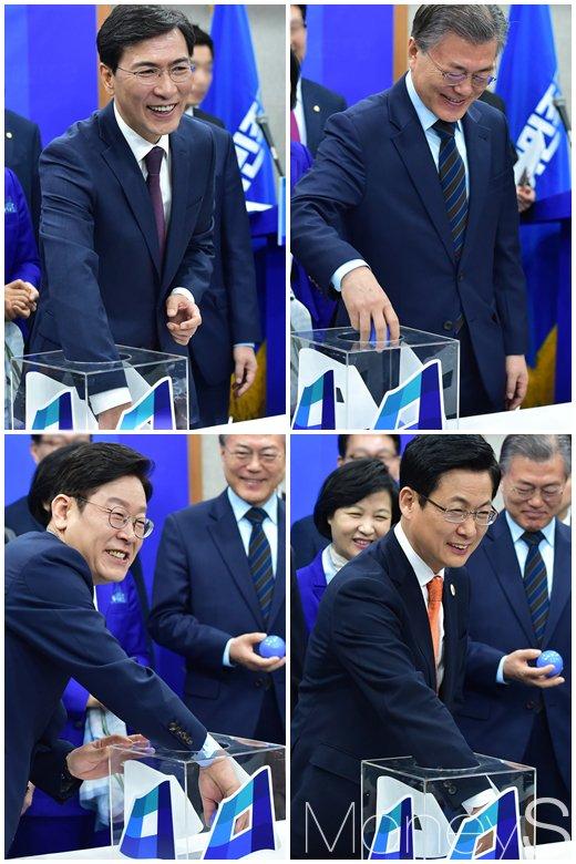 [머니S포토] 민주당 대선, 경선번호 추첨하는 예비후보자