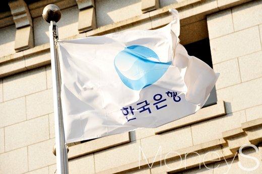 한국은행. /사진=머니S