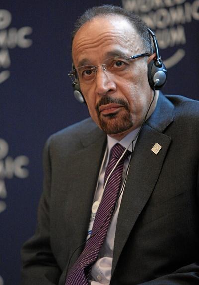 칼리드 알 팔리 사우디아라비아 석유장관. /사진=머니투데이 DB