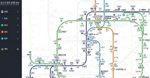 서울메트로 실시간 열차운행 정보 서비스. /사진=홈페이지 캡처