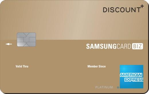 삼성카드, 개인사업자 위한 '삼성카드 BIZ DISCOUNT+ 출시