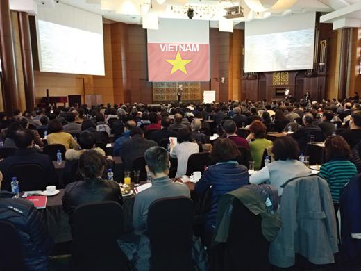 삼성증권이 지난 16일 개최한 '2017 베트남 주식투자 컨퍼런스'. /사진제공=삼성증권