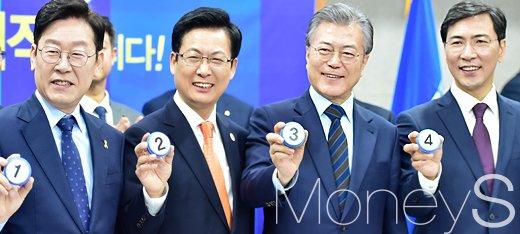 민주당 경선 결과. /사진=임한별 기자
