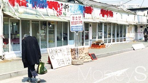 청량리588 옛 집창촌 골목. /사진=김창성 기자