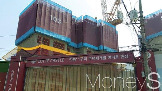 청량리역 인근 '동대문 롯데캐슬 노블레스' 공사 현장. /사진=김창성 기자