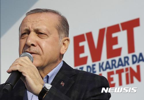 터키 개헌. 터키 투표. 사진은 레제프 타이이프 에르도안 터키 대통령. /사진=뉴시스(AP 제공)
