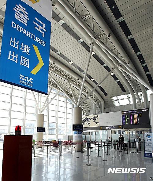 제주공항 국제선 출국장. /자료사진=뉴시스