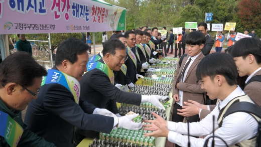 전남농협-도교육청, 청소년 아침밥 먹기 캠페인