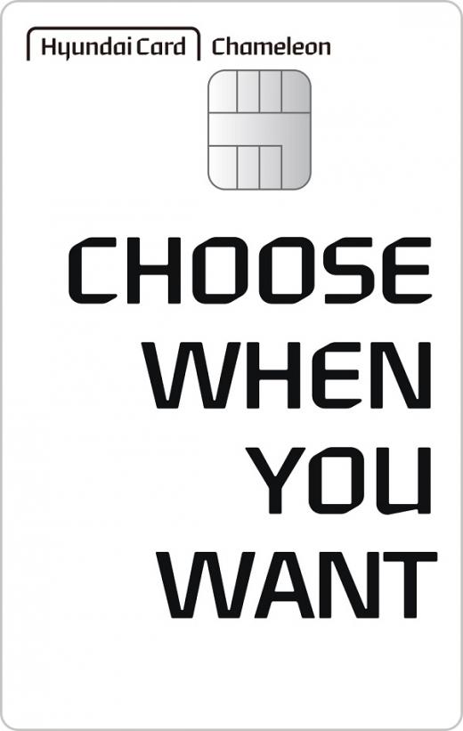 /사진=현대카드