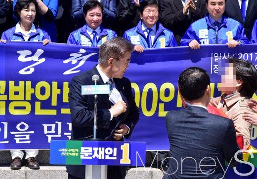 [머니S포토] 문재인 기자회견장에서 기습시위 벌인 성소수자 단체