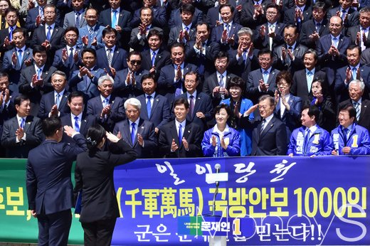 [머니S포토] 국방안보 1000인 지지선언, 거수경례 받은 대권잠룡 문재인