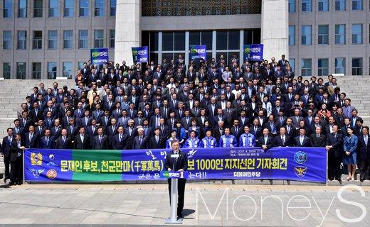 [머니S포토] 예비역 장성들 앞에서 발언하는 대권후보 문재인