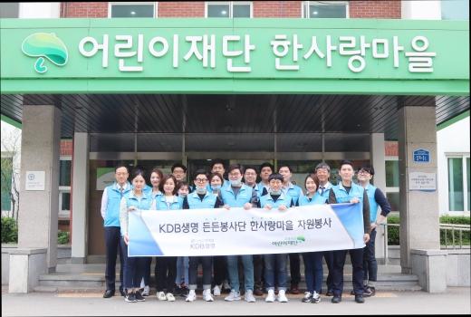 KDB생명 안양수 사장(우측에서 세번째)이 25일 임직원들과 경기도 광주에 위치한 중증 장애인 시설인 '한사랑 마을'을 방문해 봉사활동을 실시했다.
