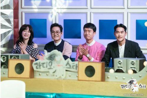 라디오스타 시청률. /자료사진=MBC 제공