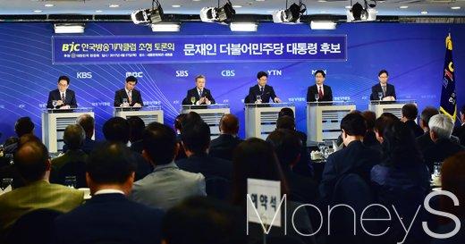 [머니S포토] 방송기자클럽 초청 토론회, '국민 앞 나선 문재인'