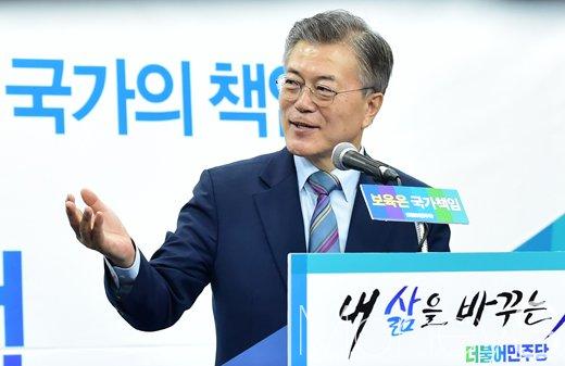 문재인 더불어민주당 대선후보. /사진=임한별 기자