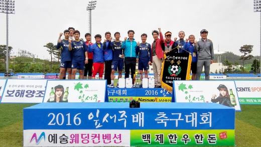 보해양조 '잎새주배 축구대회' 13일 킥오프