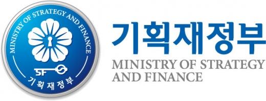 기획재정부가 12일 '최근 경제동향 5월호'를 통해 추경의 필요성을 주장했다. /사진=머니투데이DB