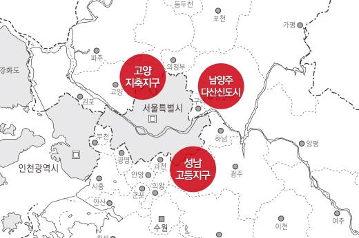 성남 고등지구, 남양주 다산 지금지구, 고양 지축지구 위치도. /사진=리얼투데이