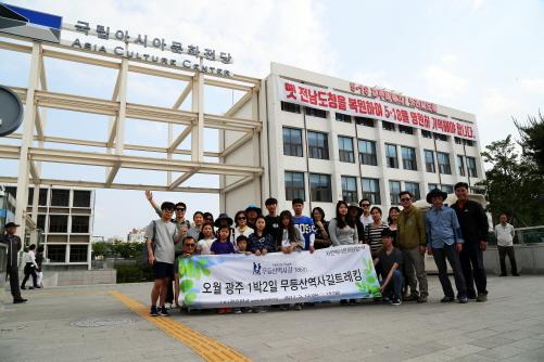 서울시민들 5·18 항쟁 역사체험교육 통해 '광주정신' 배운다