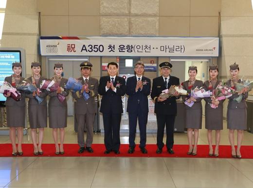 15일 인천국제공항 여객터미널 출국장에서 열린 아시아나항공 A350 첫 운항 기념식에서 야마무라 아키요시 안전보안실장(왼쪽에서 6번째), 김승영 운항본부장(왼쪽에서 5번째)이 운항승무원 및 캐빈승무원들과 함께 기념촬영을 하고 있다.